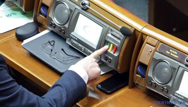 Сегодня депутаты рассмотрят отставку Разумкова