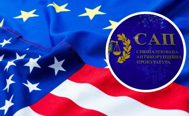 ЕС и США опять разочаровались в Украине