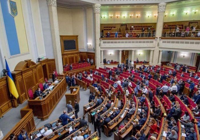 Депутаты не смогли избрать первого вице-спикера