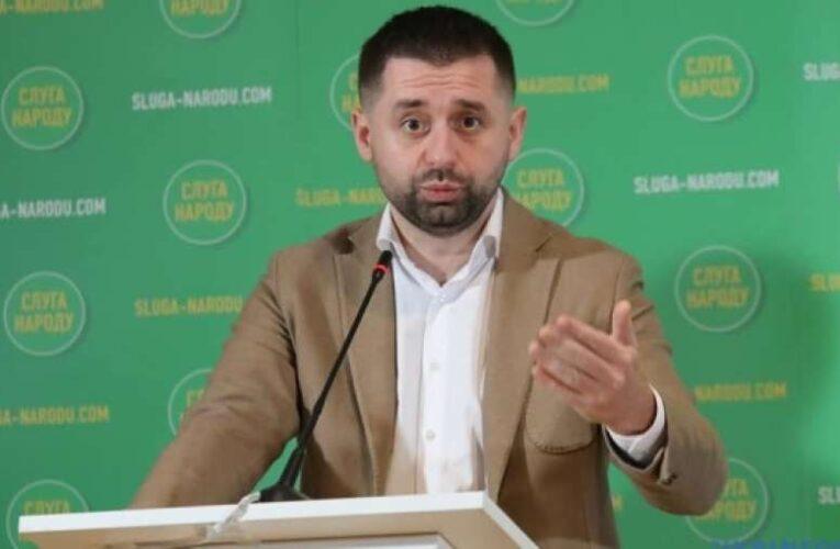 Арахамия заявил о коррупции  при составлении санкционных   списков СНБО