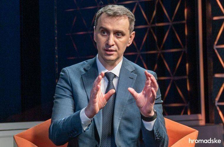 Ляшко рассказал, когда в Украине введут локдаун